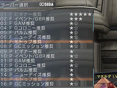 10.0319_01.JPG