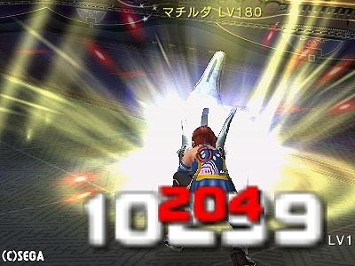 10.07.10_02.JPG